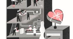 #FolioArchive Is #ValentinesDay just a commodity? @ellakookoo…