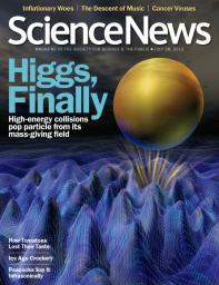 Sayo Studios: Science News - Higgs Boson Cover Image